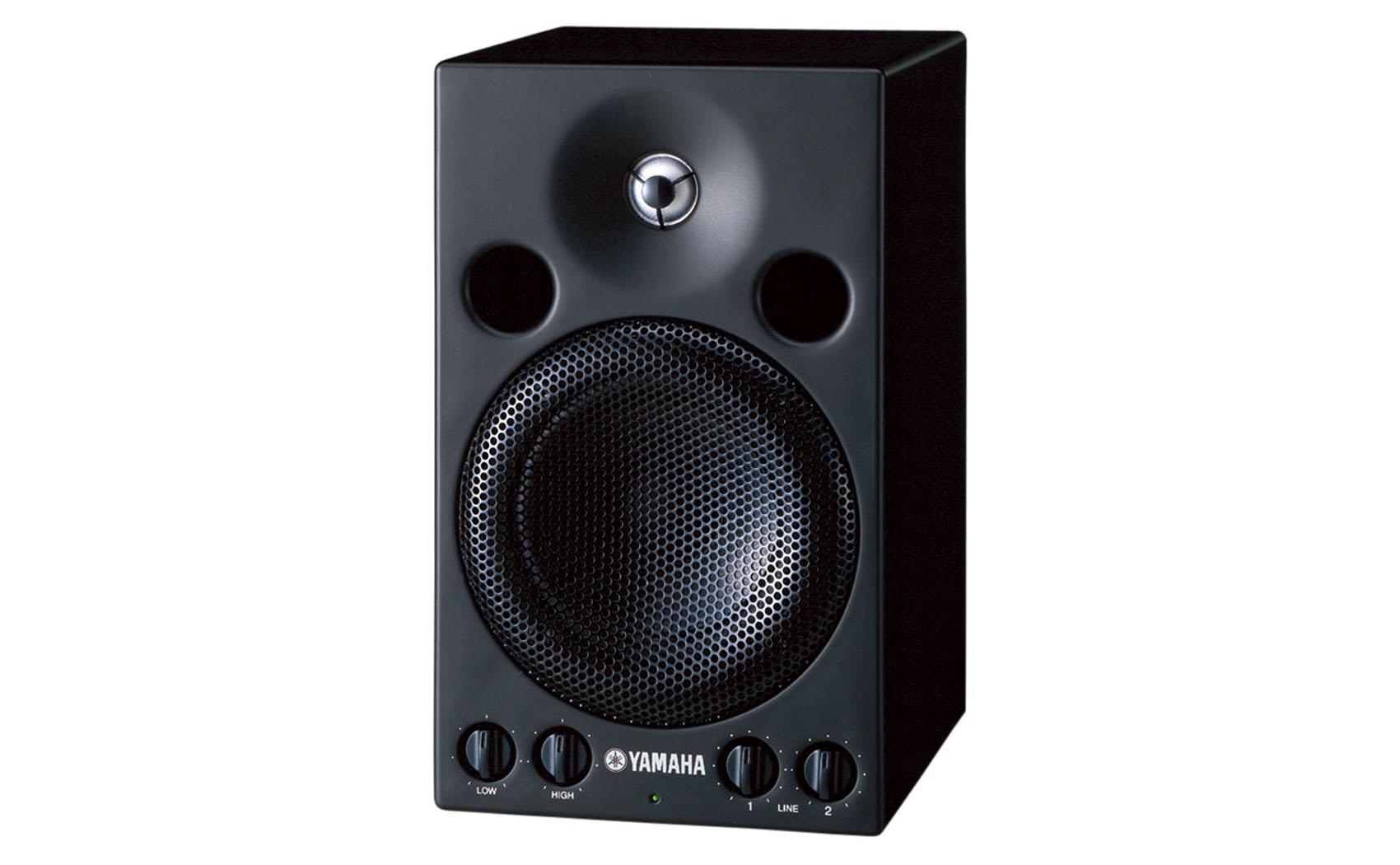 Yamaha MSP3 aktyvus monitorius